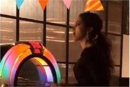 ब्वॉयफ्रैंड रणवीर के बर्थडे पर दीपिका ने किया जमकर डांस, देखिए वीडियो