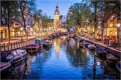 जन्नत से कम नहीं बेल्जियम का यह शहर, लाइफ में एक बार जरूर जाएं यहां