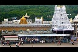ये हैं भारत के वो मंदिर यहां हर समय लगी रहती है श्रद्धालुओं की भीड़