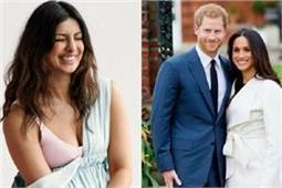 शादी की डेट हुई फिक्स, प्रियंका की 'ब्राइड्समेड' बनेगी बैस्ट फ्रैंड मेघन!