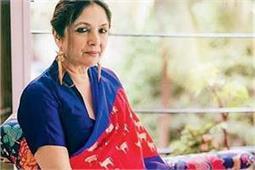 B'day Special: 35 साल की उम्र में बिन ब्याही मां बनी थी नीना, इस क्रिकेटर से था अफेयर