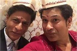 शाहरुख खान और सचिन तेंदुलकर की वायरल हुईं सेल्फी, लोगों ने किए एेसे कमेंट्स