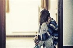 कैसे जानें बच्चे को है तनाव? इस थैरेपी से निकाले उन्हें डिप्रैशन से बाहर