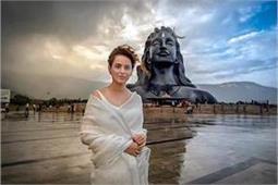 शिव के दर्शन करने इस मंदिर में पहुंची कंगना, जानिए क्या है इसकी खासियत