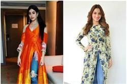 Fashion Tips! इंडो-वेस्टर्न लुक के लिए जींस के साथ इस तरह वियर करें कुर्ता