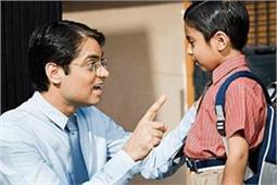 बच्चों को जरूर सिखाएं ये बातें हमेशा रहेंगे Safe