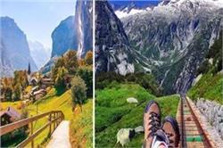 स्विट्जरलैंड जा रहे है तो जरूर घूमें ये मशहूर जगहें, मोह लेंगी हर किसी का दिल