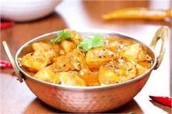 नॉनवेज खाने के हैं शाैकीन ताे घर पर बनाएं टेस्टी एंड स्पाइसी Achari Murgh