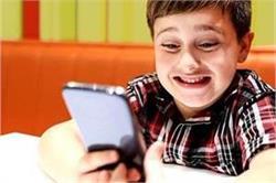 आपका बच्चा भी है गेम्स का शौकीन तो उसे हो सकते हैं ये 5 बड़े नुकसान