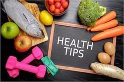 Health Tips: ताउम्र स्वस्थ रहने के लिए कभी न भूलें ये 12 काम की बातें