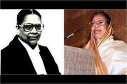 ये हैं भारत की वो महिलाएं, जिन्होंने किया देश का नाम रोशन