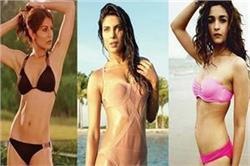 Bikini Day: इन 5 एक्ट्रेस की बिकिनी लुक है बिल्कुल खराब, देखिए तस्वीरें!
