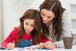 पढ़ाई में बच्चे हमेशा रहेंगे सबसे आगे, बस फॉलो करें ये 20 टिप्स
