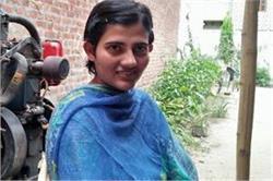 किसान की बेटी ऑक्सफोर्ड की पढ़ाई छोड़ बनी आईपीएस अफसर