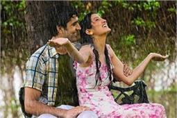 इन 5 तरीकों से पार्टनर के साथ एंजॉय करें Romantic Rain