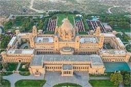 Beautiful! करीब से जानना हो राजपूताना कल्चर तो जरूर घूमने जाए उम्मेद भवन पैलेस