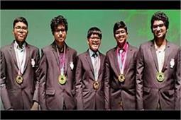 International Physics Olympiad 2018ः भारत ने जीते पांच गोल्ड मेडल