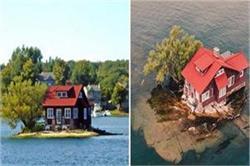 दुनिया का सबसे छोटा आइलैंड, 1 घर जितनी है जगह