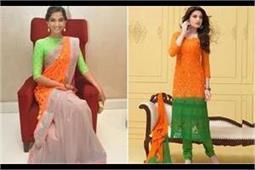स्वतंत्रता दिवस पर तिरंगे के रंग में रंगना चाहती है तो ट्राई करें ये फैशन आइटम्स