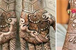 Teej Special: मेहंदी के लिए यहां से लिजिए डिफरैंट डिजाइन्स
