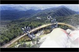 हाथों पर टिका है वियतनाम में बना यह ब्रिज, लगी रहती है टूरिस्टों की भीड़