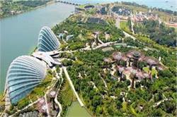 सिंगापुर जा रहे है तो इन जगहों का मजा लेना बिल्कुल न भूलें क्योंकि...