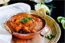 लंच या डिनर में बनाकर खाएं लजीज पनीर-टमाटर की सब्जी