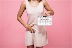 पीरियड्स के दौरान चिड़चिड़ापन व कमजोरी दूर करेंगे ये 8 हैल्दी फूड्स