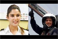 कश्मीर की पहली महिला कमर्शियल पायलट ने ऐसे पूरे किए अपने सपने