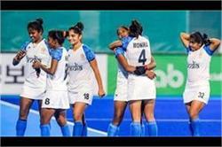 गोल्ड मेडल के लिए 36 साल बाद मैदान में उतरेंगी भारतीय महिला हॉकी टीम
