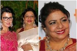 प्रियंका की मां मधु ने पंजाबी गाने पर लगाए 'समधन' के साथ जमकर ठुमके(Watch Video)