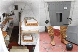 OMG! यहां पैसे देकर जेल की जिंदगी जीते हैं लोग