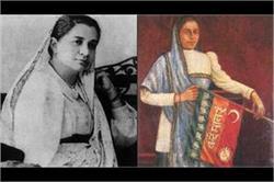 आखिर कौन थीं वह महिला, जिन्होंने विदेशी धरती पर फहराया था भारतीय झंडा?