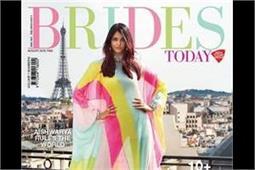 Brides Today के कवर पेज पर छाई एेश्वर्या राय, देखिए लेटेस्ट फोटोशूट