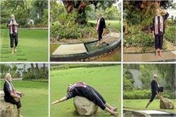 B'Day Spl: योग और स्पैशल डाइट से खुद को तनाव मुक्त रखते हैं PM नरेंद्र मोदी - Nari