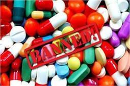 सारिडॉन-कोरेक्स के साथ 327 दवाओं को सरकार ने किया बैन, जानें क्यों?