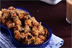 बारिश के मौसम में चाय के साथ बनाए गर्मा-गर्म काजू के पकौड़े