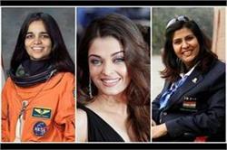 ये हैं अपने क्षेत्र में देश का नाम रोशन करने वाली पहली महिलाएं