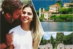 ईशा अंबानी की सगाई का जश्न शुरू, होटल में 1 घंटे का किराया 16 लाख रुपए - Nari