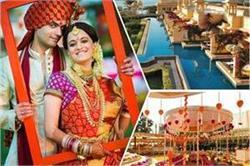 Destination Wedding के लिए परफैक्ट है भारत के ये 6 रिजार्ट