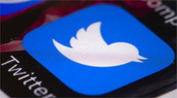 Twitter का नया फैसला, एक दिन में 400 से ज्यादा लोगों को नहीं कर सकेंगे फॉलो