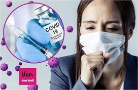 भारत में 447 लोगों में दिखें कोरोना वैक्सीन के साइड-इफैक्ट,...