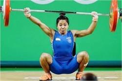 टोक्यो ओलंपिक में भारत की अकेली Weightlifter, क्या मीराबाई चानू दिलाएंगी गोल्ड मेडल?