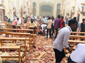 श्रीलंका ब्लास्टः देखें कोलंबो के चर्चों और होटलों में...