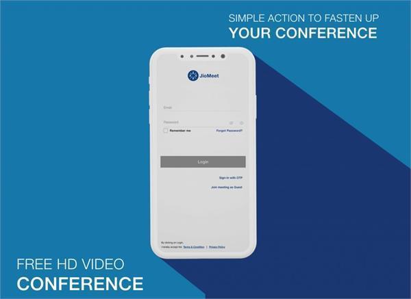 बेहतरीन इंटरफेस के साथ लाई गई है Jio Meet app, ऐसे करें इस्तेमाल