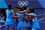 भारतीय महिला हॉकी टीम ने ओलंपिक में रचा इतिहास, ऑस्ट्रेलिया को हरा...