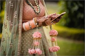 Bridal Fashion: दुल्हनों में बढ़ा क्रिएटिव चूड़े का ट्रैंड,...