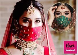 Latest bridal masks design for lockdown wedding