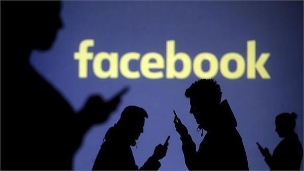 न्यूजीलैंड मस्जिद हमले के बाद कड़े हुए 'फेसबुक लाइव' के नियम, लिया गया अहम फैसला