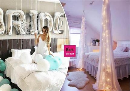 नई-नई हुई है शादी तो यहां से लीजिए Bedroom डैकोरेशन के यूनिक आइडियाज